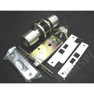 アルミサッシで使用されている錠前の取替用錠前です。 ほんとんどのサッシメーカーの錠前に交換可能です。...