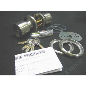 アルミサッシで使用されている錠前の取替用握玉(ノブ)です。 既存の取付ケースを使用して、より防犯性能...
