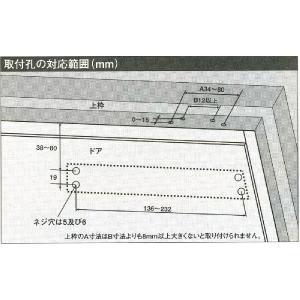 <格安送料対象品> S-202P 取替用ドアク...の詳細画像5