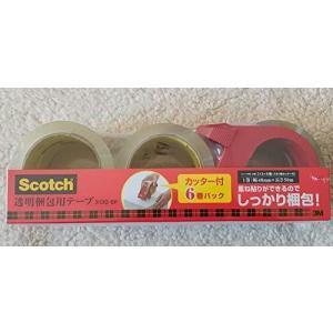 3M スコッチ 透明梱包用テープ 限定セット カッター付 6巻パック 幅48mm×長さs50mm|homeyayafutenn