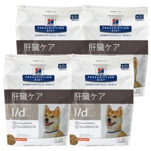 ヒルズ 犬用 l/d 肝臓ケア ドライ 3kg×4袋【ケース販売】 homeyayafutenn