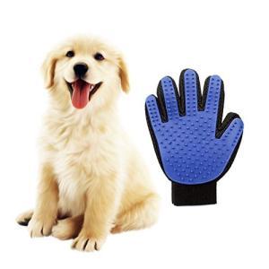 [ Libero]ペット ブラシ 手袋 グローブ 犬と猫に使える お手入れ 抜け毛 ペット用【右手】 homeyayafutenn