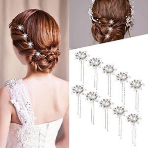 ROSENICE 女性は、10 個入りブライダル シルバー U 字ピン ヘアピンをピン髪の結婚式|homeyayafutenn