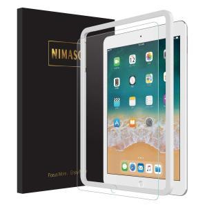 【ガイド枠付き】Nimaso iPad 9.7 ガラスフィルム (2018/2017)/ iPad ...