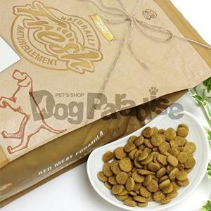 ナチュラリー・フレッシュ 犬用ポーク&ビーフ 1kg homeyayafutenn