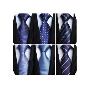 Enlison ビジネス用 ネクタイ6本セット フォーマル ネクタイ チーフ セット 結婚式 青 ネクタイ ブランド プレゼント 男性|homeyayafutenn