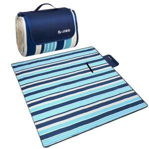 qijing 200*200cm大人4-6人 折り畳めるピクニックマット 子供クロールマット 防水防湿パッド プラスベルベット厚く公園マット キャンプ