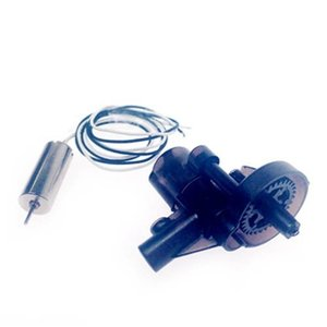 イーグル模型 テールモーター:FX061用 FX061-19|homeyayafutenn