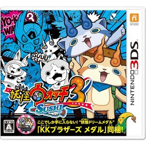 3DS 妖怪ウォッチ3 スシ メダル無し 管理:410648 の商品画像|ナビ