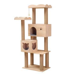 RAKU 猫タワー 木製キャットタワー 据え置き スタンダード式 麻紐 手首より太い支柱 転倒防止 安定性抜群 キャットランド 段差あり 多頭飼い 猫|homeyayafutenn