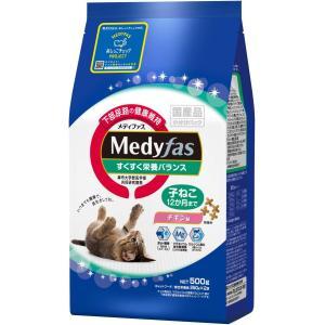 メディファス 子ねこ 12か月まで チキン味 500g(250gx2)|homeyayafutenn