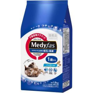 メディファス 1歳から フィッシュ味 1.5kg(250gx6)|homeyayafutenn