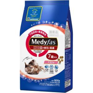 メディファス 7歳から チキン味 500g(250gx2)|homeyayafutenn