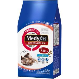 メディファス 7歳から フィッシュ味 1.5kg(250gx6)|homeyayafutenn