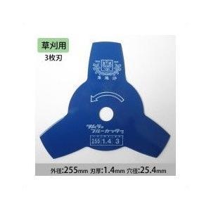 ツムラ 切込3枚刃 ブルー 255mm×1.4mm×3P 1129