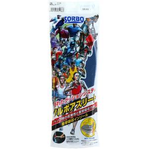 SORBO(ソルボ) ソルボアスリート ブルー 2L 61188 61188 2L (旧モデル) homeyayafutenn