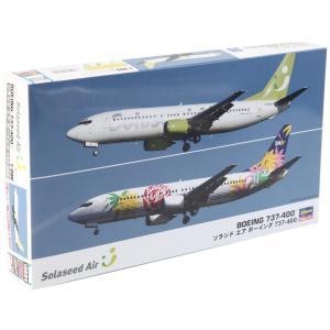 ハセガワ 1/200 ソラシド エア B737-400 2機セット|homeyayafutenn