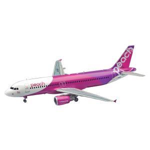ハセガワ 1/200 ピーチ・アヴィエーション エアバス A320 プラモデル 41|homeyayafutenn