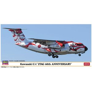 ハセガワ 1/200 航空自衛隊 川崎 C-1 第2輸送航空隊 60周年記念 スペシャルペイント プラモデル 10831|homeyayafutenn