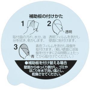 SANEI スーパー補助板 110ミリ PP780-110 homeyayafutenn