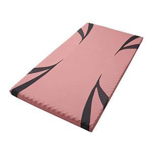 西川 [エアー01] マットレス クイーンサイズ対応 横幅80cm 高反発 厚み8cm 特殊立体波形凹凸構造 通気性 軽量 エアー AiR ピンク/ベ homeyayafutenn