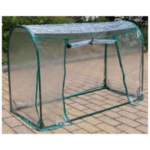 マルハチ産業 組立式簡易温室 グリーンキーパー ドーム ロング型|homeyayafutenn