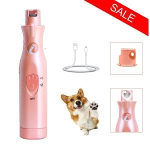 照明付きのペットネイルグラインダー(犬、猫等)、電動爪切り、犬・猫用充電式爪切り、爪トリマー、USB充電、静音設計、オレンジ|homeyayafutenn