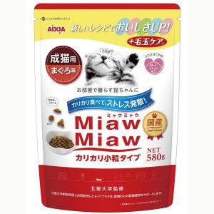 ミャウミャウ (MiawMiaw) カリカリ小粒タイプミドル まぐろ味 580g×3個|homeyayafutenn