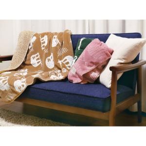 リーフレッツ ミックスボアブランケット Sサイズ|homeyroomstyle