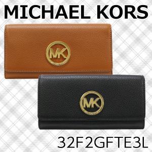 【ポイント2倍】マイケルコース MICHAEL KORS 財布 長財布 32F2GFTE3L ウォレット レディース ウォレット|hommage