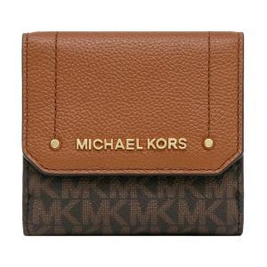 【ポイント2倍】マイケルコース MICHAEL KORS 財布 三つ折り財布 35H8GYEF2B BRN/LUGGAGE ウォレット アウトレット レディース|hommage