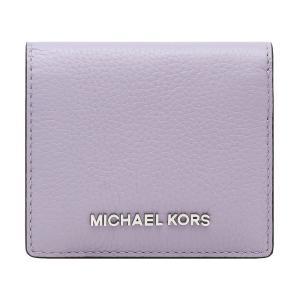 【ポイント2倍】マイケルコース MICHAEL KORS 財布 二つ折り財布 35S9STVD2L LILAC ウォレット アウトレット レディース|hommage