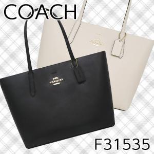 【ポイント2倍】コーチ トートバッグ A4対応 レディース COACH F31535 アウトレット|hommage