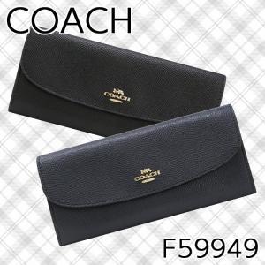 【ポイント5倍】コーチ 長財布 レディース COACH F59949 アウトレット|hommage