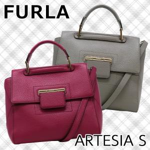 フルラ アルテシア ショルダーバッグ 2way レディース FURLA BHR8 LND ARTESIA 正規品|hommage