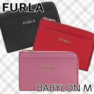 【ポイント2%】フルラ バビロン M カードケース 名刺入れ レディース FURLA PR75 B30 BABYLON 正規品|hommage