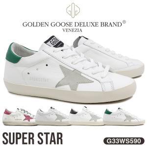 ゴールデングース スニーカー レディース スーパースター GOLDEN GOOSE G33WS590 SUPERSTAR 正規品 hommage
