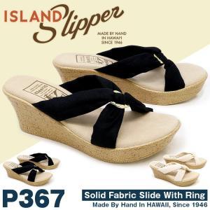 アイランドスリッパ ISLAND SLIPPER サンダル ウェッジソールサンダル P367 正規品 レディース|hommage