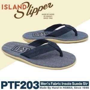 アイランドスリッパ ISLAND SLIPPER サンダル ビーサン ビーチサンダル PTF203 正規品|hommage