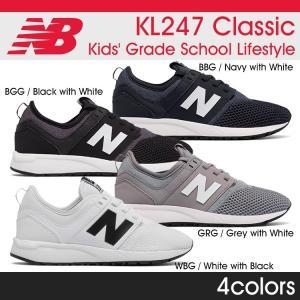 【ポイント10倍】ニューバランス スニーカー New Balance KL247 キッズ レディース 子供 女性 靴