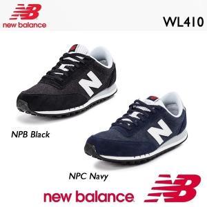 【ポイント10倍】ニューバランス スニーカー New Balance WL410 NPB/NPC レディース 女性 靴