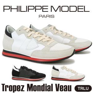 フィリップモデル スニーカー メンズ TROPEZ L U MONDIAL VEAU NOIR BLANC 正規品|hommage