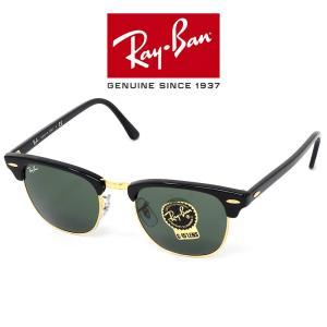 レイバン サングラス Rayban Clubmaster クラブマスター 3016 365 正規品|hommage