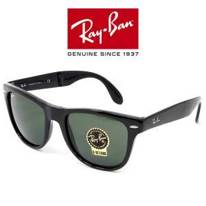 レイバン サングラス Rayban Wayfarer Folding ウェイファーラー 4105 601 ブラック 正規品|hommage
