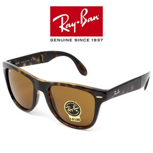 レイバン サングラス Rayban Wayfarer Folding ウェイファーラー 4105 710 べっ甲 正規品|hommage