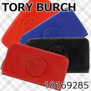 【ポイント10倍】トリーバーチ TORY BURCH 財布 長財布 18169285 ウォレット アウトレット レディース hommage