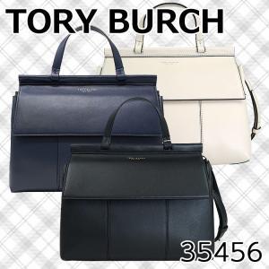 【ポイント2倍】トリーバーチ TORY BURCH バッグ ショルダーバッグ ハンドバッグ 35456 2way レディース|hommage