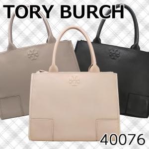 【ポイント2倍】トリーバーチ TORY BURCH バッグ トートバッグ 40076 A4対応 アウトレット レディース|hommage