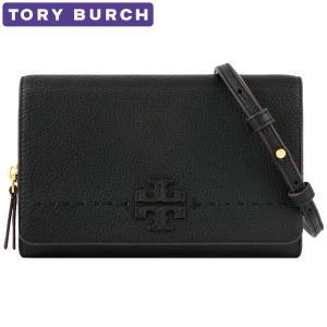 【ポイント2倍】トリーバーチ TORY BURCH バッグ ショルダーバッグ 財布 長財布 41848 001 2way レディース|hommage
