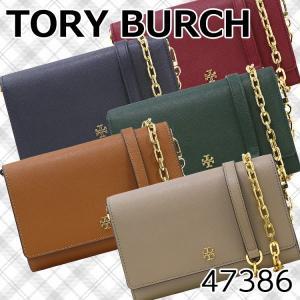 【ポイント2倍】トリーバーチ TORY BURCH バッグ ショルダーバッグ 財布 長財布 47386 2way アウトレット レディース|hommage